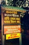 Banalakshmi Board